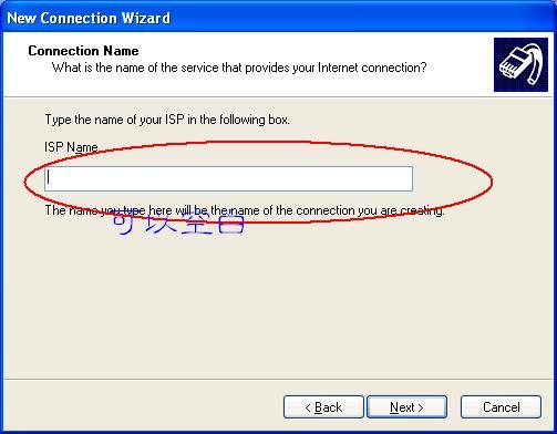 設定 ISP